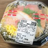 イオン、398円で売られている海鮮丼 ネタの内容がスゴかった…