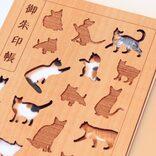 猫ちゃんモチーフに癒される♡木製表紙のおしゃれな御朱印帳