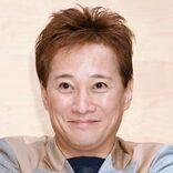 後輩・生田斗真の結婚を素直に祝福できない中居正広の「ひねくれ思考」