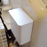 気づいたら全部山崎実業だった! 洗濯機横のデッドスペースを収納スペースに変えてくれる優秀アイテム5選