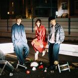 クアイフ、名古屋グランパスオフィシャルサポートソング「Salvia」のMVをJ1リーグ再開に合わせて公開