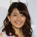 「逃げ恥」今度は藤井隆&乙葉夫妻がリモート恋ダンス!多部未華子に続きネット反響