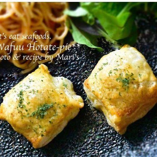 ホタテのメニューで簡単人気レシピ☆お弁当4