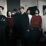 アベンジャーズ的バンド・クレイユーキーズ、新曲を「TikTok OTODAMA 24時間LIVE」でyui(FLOWER FLOWER)と初披露
