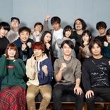 『GOH』全出演キャスト解禁&第1話あらすじ公開! 世界最強を決める闘いが始まる…!