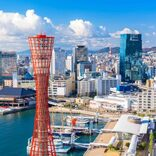 関西地方で最も住みやすいと思う地域は? 1位は僅差で…