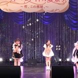 東京女子流、エイベックスのアイドルフェスに登場「未来が少しでも楽しみなものになったらという思いを込めて…」