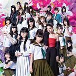 AKB48グループ出演『マジムリ学園』、MONDO TVで毎週放送決定