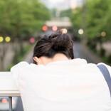 周りの目線が気になる… 克服するための対処法とは?