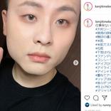 """K-POP大好き芸人の""""本気メイク""""に絶賛の嵐!「美しすぎます」"""