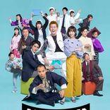 篠田麻里子、コマネチも披露した本格コメディー舞台がTV初放送