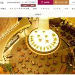 東京ベイ舞浜ホテル、ディズニーリゾート入園保証付きプラン販売 1日50室限定
