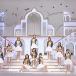 IZ*ONE、新曲「幻想童話」日本語版を初披露!『CDTVライブ! ライブ!』