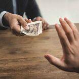 相方から借金の申し出にいくら貸せる? 第7世代芸人の絆に感動の声