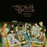 SEVENTEENが相次ぐメンバー離脱を乗り越え、日韓の音楽チャートで快挙!