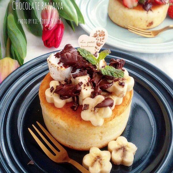 美味しいレシピ!チョコバナナパンケーキ