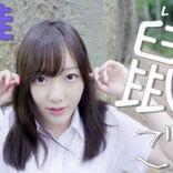 新スタートを切る 京佳のニューシングル、カップリング曲MVついに解禁