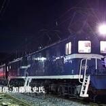 日本旅行&秩父鉄道、機関車2両と12系客車で「夜行急行列車の旅」