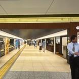 JR東日本、東京駅「グランスタ東京」8/3開業へ - 新たな待合空間も