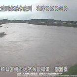 宮崎県の本城川で氾濫発生 鹿児島県でも氾濫危険水位超え多数