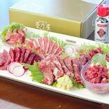 【地方の美味を自宅で】熊本県のお取り寄せグルメ5選
