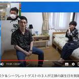 伝説番組『「ぷっ」すま』再び!! 草なぎ・ユースケ・大熊アナ・江頭2:50が感動の共演を実現!