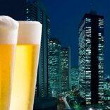 ヒルトン東京、ルーフトップテラスでビアガーデンを開催中 1人3,000円から