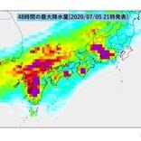 九州~東北 非常に激しい雨や猛烈な雨の恐れも 大雨8日にかけて長期化