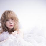 浜崎あゆみ、ニューシングル「オヒアの木」をゲリラリリース!