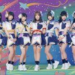 煌めき☆アンフォレントが人気曲「儚恋  セパレート」のミュージックビデオを公開