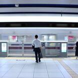 通勤電車に乗れない、肉が食えなくなった…アフターコロナ症候群の実態