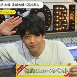 浪川大輔の2020年上半期「俺的ニュースベスト3」に驚きの声「そんなことある?!」