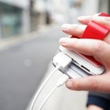 スマホを壁や車にも簡単装着!モバイルバッテリーとも合体できる多機能スマホホルダー