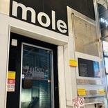 全国各地ライブハウスご意見番をつなぐ「ハコつなぎ」vol.4は札幌Sound Lab mole(北海道)