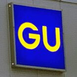GU×ガンダムコラボ、なぜこのシーン? 「殴られるアムロ」にネット騒然