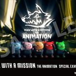 MAN WITH A MISSION「NO MUSIC, NO LIFE.」ポスターに登場、3DCGアニメ展示会も開催