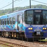 えちごトキめき鉄道、8月に特別列車運行 - 非公開の鉄道施設見学も