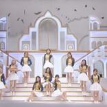 IZ*ONE、今夜『CDTVライブ!ライブ!』で新曲「幻想童話」日本語バージョン初披露