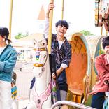 Saucy Dog 7/15新曲「シーグラス」配信リリース決定!