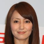矢田亜希子 4歳トイプとの2ショット公開に反響「ワンちゃんおめでとう」 「やまとなでしこ」告知も