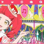 キラッとプリ☆チャン 第107話「キラッCHU、アイドルになりたいッチュ!」キラッCHUライブシーン解禁【感想コラム】