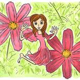 【九星フラワー占い】七赤金星の7月は「女王様のように思い通り」