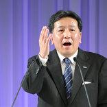 日本にマトモな野党は無い。都知事選を機に「枝野おろし」の号砲だ!/倉山満