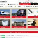 JR九州、熊本駅で家庭の廃油を回収 精製して列車の燃料に