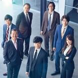 東山紀之主演『刑事7人』シーズン6突入 「成熟した大人のドラマに」