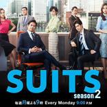 『SUITS/スーツ2』はなぜ再開しない? 第2話まで放送で途絶え、『やまとなでしこ』放送の謎