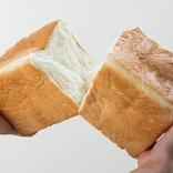 北海道でしか手に入らなかった特別な食パン「超熟」がオンライン販売スタート!