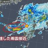 九州 記録的豪雨 活発な雨雲接近、新たな災害に警戒