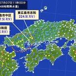 長雨の中国地方 あすの未明からの雨に厳重警戒を