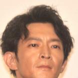 津田健次郎、結婚していた 公表控えていた理由は「安全を守れると思いました」